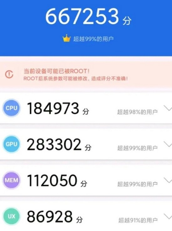 Snapdragon 865+ lộ điểm AnTuTu lên tới hơn 650 ngàn điểm, có thêm một nhân xử lý cực mạnh - Ảnh 2.