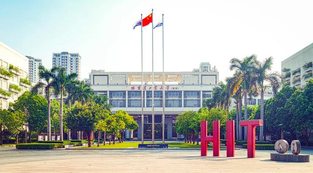Mỹ liệt MIT của Trung Quốc vào danh sách đen, đe dọa tham vọng bá chủ toàn cầu và đưa cuộc chiến công nghệ sang giai đoạn mới - Ảnh 1.