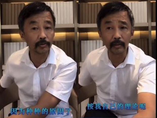 Chuyện về bậc thầy lang thang ở Thượng Hải: Cuộc sống 7 năm đi bụi bình yên bất ngờ rơi vào bể khổ khi nổi tiếng trên MXH - Ảnh 5.