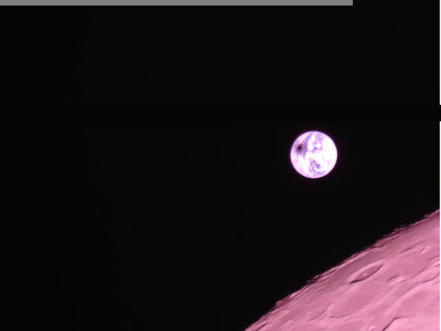 Đứng từ Mặt Trăng nhìn xuống, hiện tượng nhật thực sẽ trông như thế nào? - Ảnh 3.