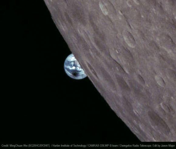 Đứng từ Mặt Trăng nhìn xuống, hiện tượng nhật thực sẽ trông như thế nào? - Ảnh 1.
