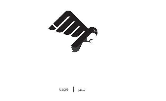 Designer biến chữ Ả-rập phức tạp thành những hình minh họa cho dễ nhớ, vừa đẹp lại vừa chuẩn nghĩa - Ảnh 9.