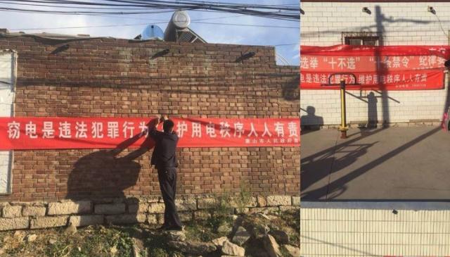 Cơn sốt tiền ảo càn quét một vùng nông thôn Trung Quốc: Mỏ đào bitcoin giấu trong chuồng lợn, cả làng ăn cắp điện nuôi mộng làm giàu - Ảnh 4.