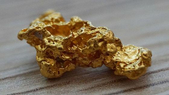 Tìm ra loại polymer có thể chiết xuất vàng và bạch kim từ bảng mạch điện tử - Ảnh 3.