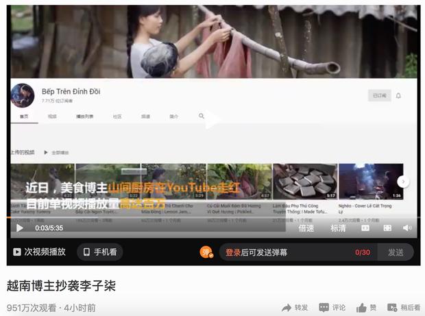 """Nghi vấn một kênh Youtube Việt Nam """"đạo nhái"""" Lý Tử Thất bị netizen Trung Quốc lên án gay gắt, lọt hẳn top 1 tìm kiếm weibo - Ảnh 1."""