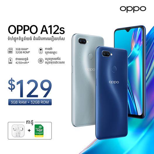 OPPO A12s ra mắt: Màn hình 6.2 inch, Helio P35, camera kép, giá chỉ 2.99 triệu đồng - Ảnh 2.