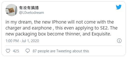 Các mẫu iPhone trong tương lai sẽ có hộp mỏng hơn do không còn tai nghe và củ sạc - Ảnh 2.