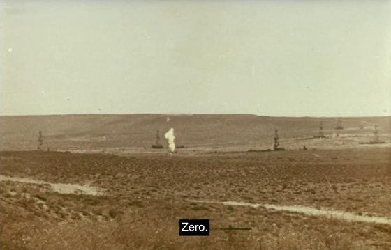 Một quả bom hạt nhân đã được dùng để xử lý đám cháy không thể dập tắt như thế nào? - Ảnh 7.