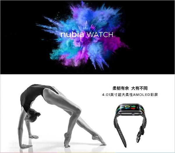 Nubia Watch ra mắt: Màn hình uốn dẻo, hỗ trợ eSIM, giá 6 triệu đồng - Ảnh 3.