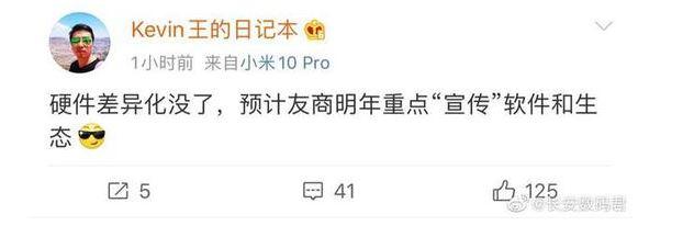 Lỡ miệng chế nhạo Huawei, giám đốc chiến lược của Xiaomi bị dân mạng Trung Quốc ném đá thậm tệ - Ảnh 1.
