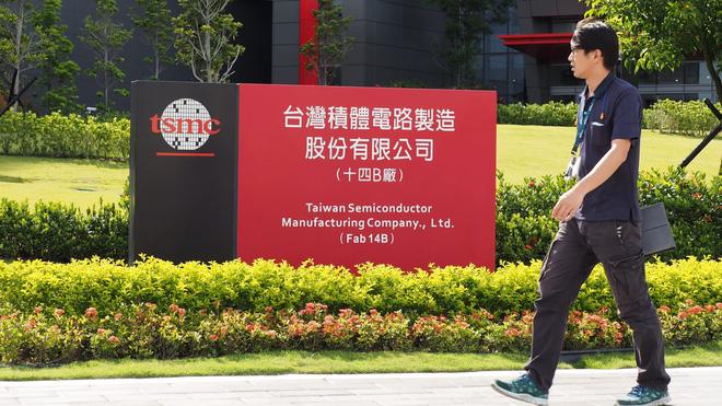 TSMC bị các công ty Trung Quốc đào vách tường, cướp đi hơn 100 kỹ sư cao cấp - Ảnh 1.