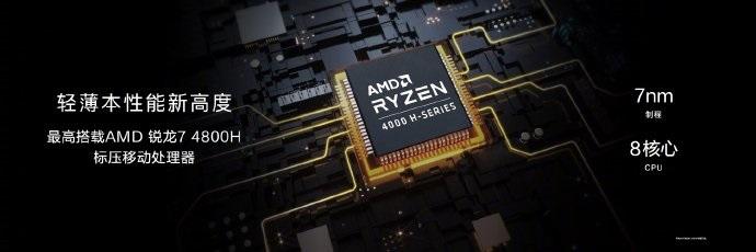 Huawei MateBook 13/14 Ryzen ra mắt: Ryzen 4000 series, RAM 16GB, SSD 512GB, giá từ 15.4 triệu - Ảnh 2.