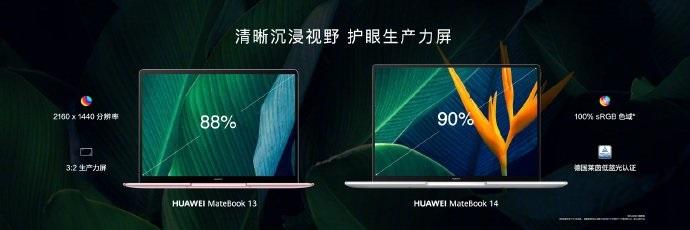 Huawei MateBook 13/14 Ryzen ra mắt: Ryzen 4000 series, RAM 16GB, SSD 512GB, giá từ 15.4 triệu - Ảnh 3.