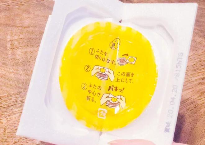 Lại là Nhật Bản: Đến bao bì cũng phải thiết kế thông minh đến mức này mới chịu! - Ảnh 11.