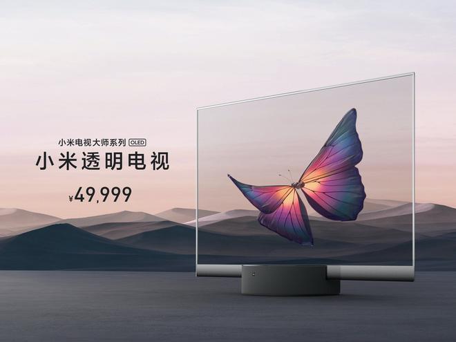 Đây chính là bí quyết tạo ra chiếc TV trong suốt độc nhất vô nhị của Xiaomi - Ảnh 10.