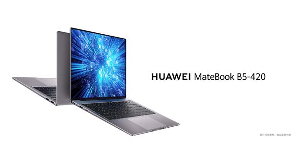 Huawei ra mắt MateBook B dành cho doanh nhân: Chip Intel thế hệ 10, giá từ 18.4 triệu đồng - Ảnh 1.