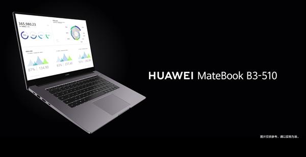 Huawei ra mắt MateBook B dành cho doanh nhân: Chip Intel thế hệ 10, giá từ 18.4 triệu đồng - Ảnh 3.