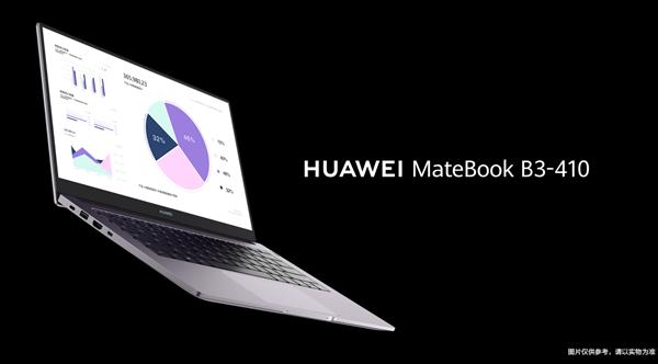 Huawei ra mắt MateBook B dành cho doanh nhân: Chip Intel thế hệ 10, giá từ 18.4 triệu đồng - Ảnh 4.