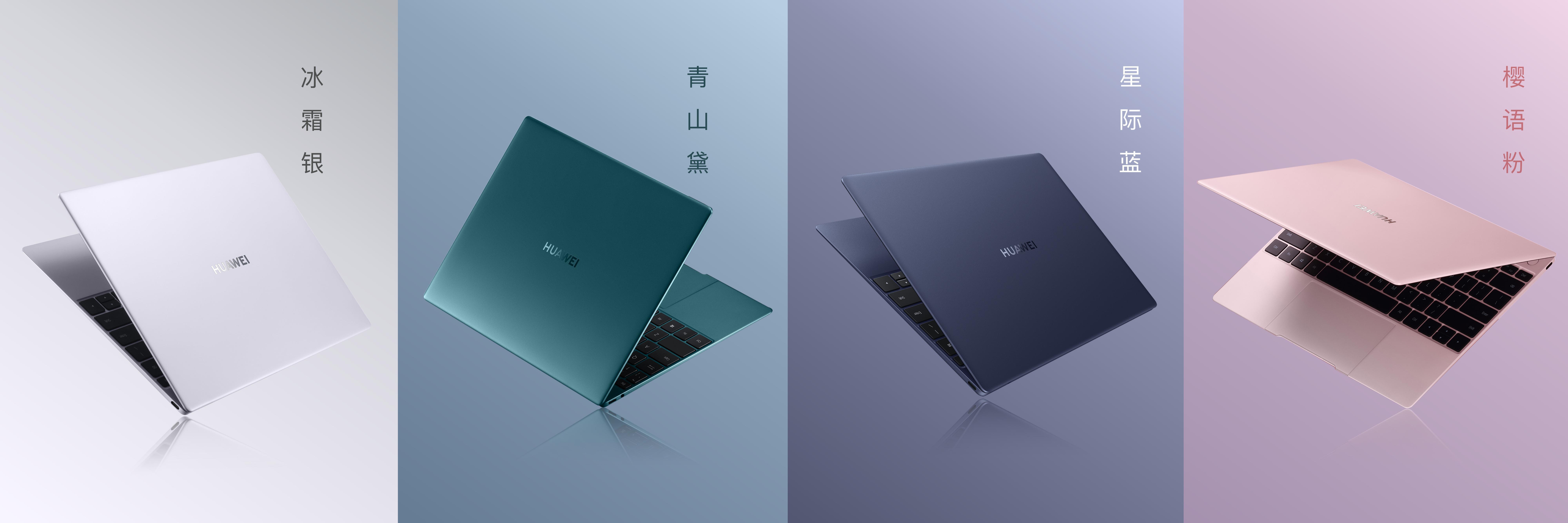 Huawei ra mắt MateBook X cao cấp: Mỏng nhẹ hơn MacBook Air, màn hình cảm ứng 3K, Intel thế hệ 10, giá từ 26.8 triệu - Ảnh 6.
