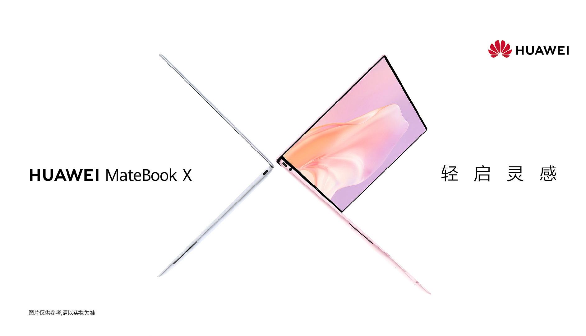 Huawei ra mắt MateBook X cao cấp: Mỏng nhẹ hơn MacBook Air, màn hình cảm ứng 3K, Intel thế hệ 10, giá từ 26.8 triệu - Ảnh 1.