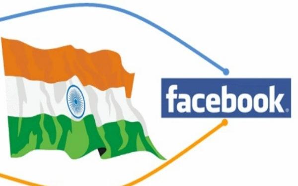 Facebook đối mặt với một cuộc khủng hoảng mới tại Ấn Độ - Ảnh 1.