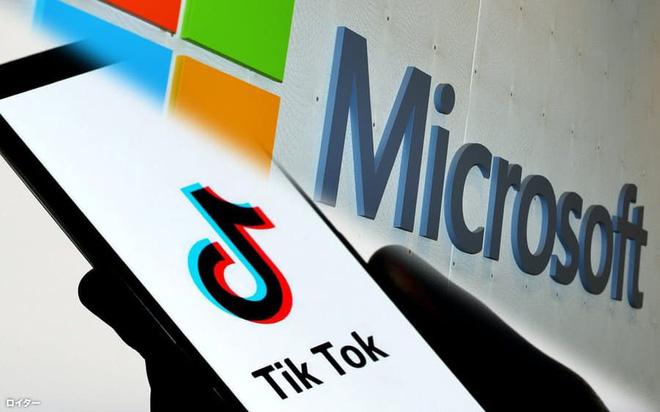 Oracle sắp thỏa thuận mua lại TikTok với giá 20 tỷ USD nhờ sự hỗ trợ của Nhà Trắng - Ảnh 3.