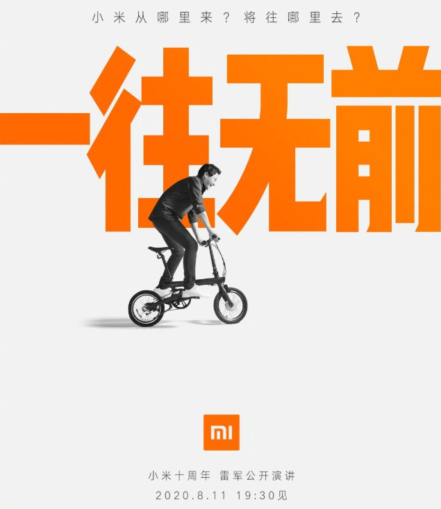 Xiaomi sẽ công bố nhiều mẫu smartphone mới tại sự kiện ảo tổ chức vào ngày 11/8 tới? - Ảnh 2.