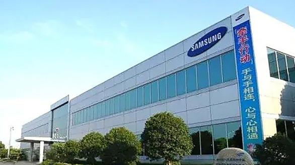 Cú sốc tiếp theo với Trung Quốc: Samsung vừa chính thức ngừng sản xuất máy tính tại đây! - Ảnh 2.