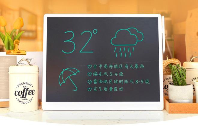 Xiaomi ra mắt bảng vẽ điện tử: Màn hình LCD 20 inch, pin 365 ngày, giá 510.000 đồng - Ảnh 2.