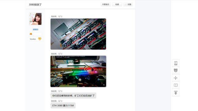 Cộng đồng lo sốt vó khi dân đào coin bắt đầu nhòm ngó Nvidia RTX 3080 - Ảnh 1.