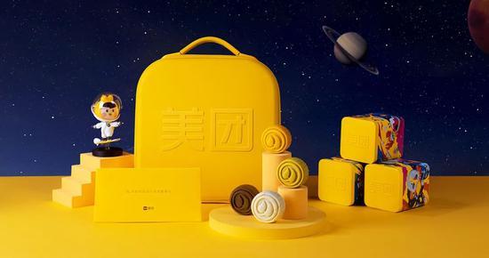 Có gì bên trong những hộp quà Trung Thu siêu độc của các công ty Internet Trung Quốc - Ảnh 7.