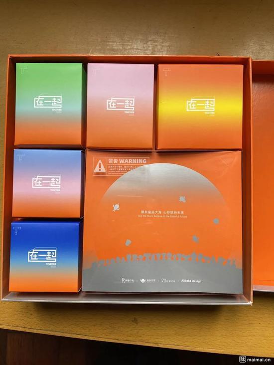 Có gì bên trong những hộp quà Trung Thu siêu độc của các công ty Internet Trung Quốc - Ảnh 16.
