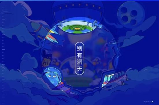 Có gì bên trong những hộp quà Trung Thu siêu độc của các công ty Internet Trung Quốc - Ảnh 23.
