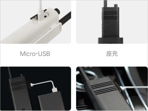 Xiaomi ra mắt bộ đàm giá rẻ, pin 10 tiếng, phạm vi sử dụng 5 km - Ảnh 3.
