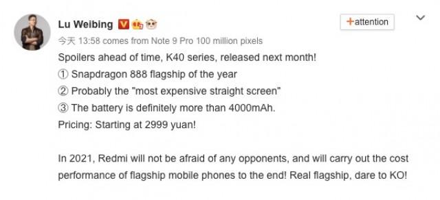 Xiaomi xác nhận Redmi K40 Pro sẽ được trang bị chip Snapdragon 888, giá siêu rẻ chỉ hơn 10 triệu đồng - Ảnh 1.
