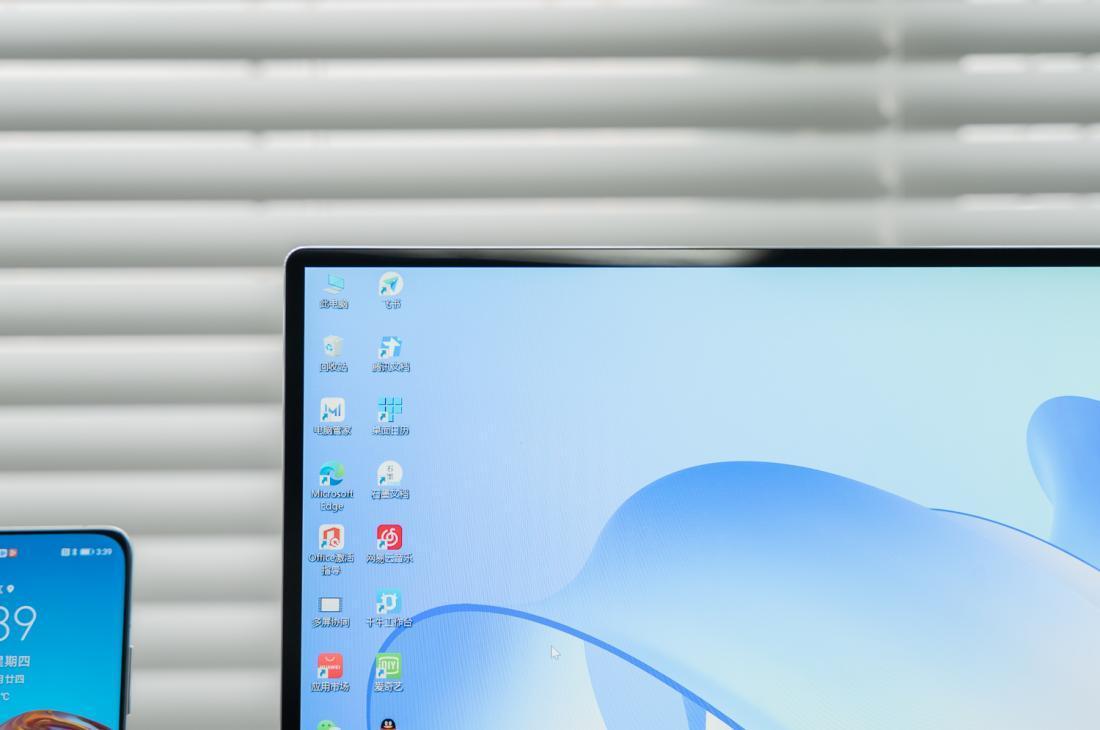 Huawei MateBook X Pro (2021) và MateBook 13/14 (2021) ra mắt: Màn hình cảm ứng, Intel Core thế hệ 11, Nvidia MX450, giá từ 19.6 triệu đồng - Ảnh 6.