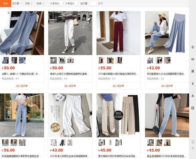 Vì sao nhiều người Việt thích mua đồ từ Taobao và các trang TMĐT Trung Quốc? - Ảnh 3.