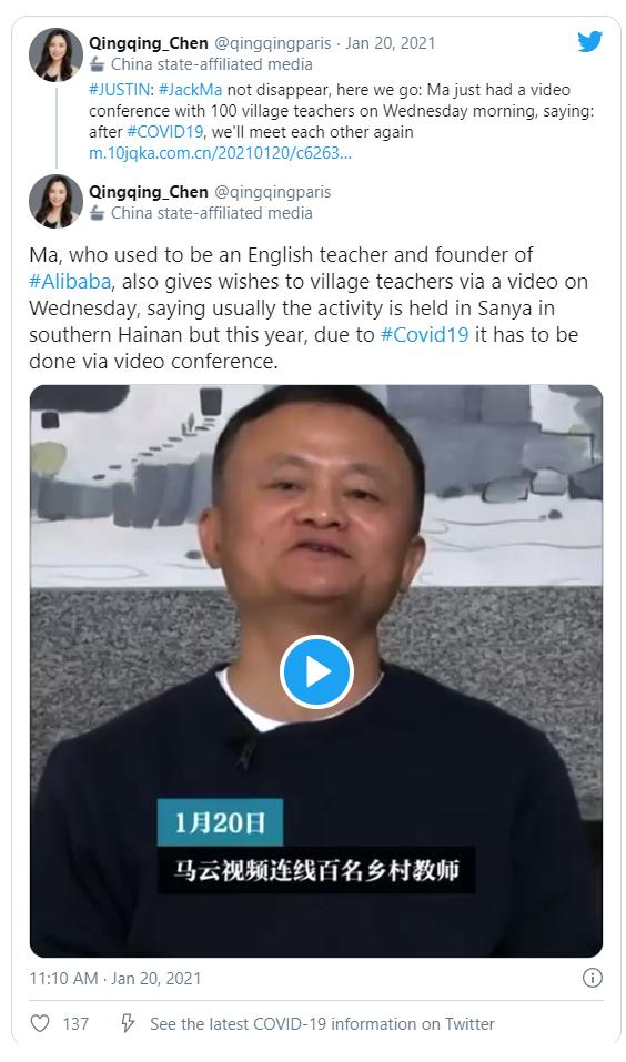 Jack Ma lần đầu tiên xuất hiện trước công chúng sau 2 tháng biến mất bí ẩn - Ảnh 2.