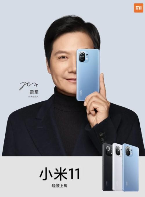 Nước đi không ai ngờ của Xiaomi: Chọn CEO của mình làm đại sứ thương hiệu - Ảnh 2.