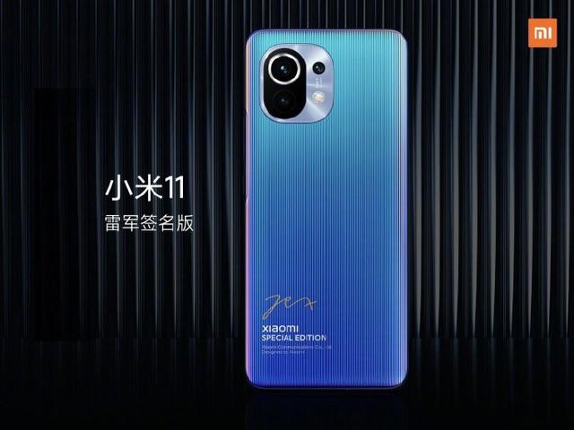 Nước đi không ai ngờ của Xiaomi: Chọn CEO của mình làm đại sứ thương hiệu - Ảnh 3.