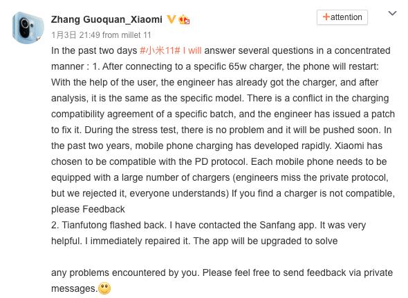 Xiaomi xác nhận dùng củ sạc nhanh Mi GaN 65W có thể khiến Mi 11 bị lỗi khởi động lại - Ảnh 4.