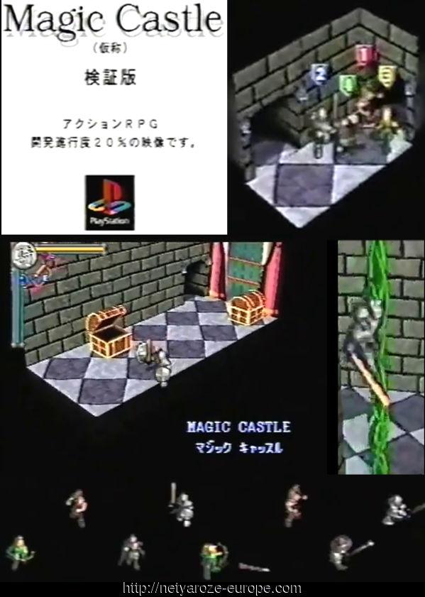Tựa game chưa bao giờ hoàn thiện trên PS1 bất ngờ được trình làng sau hơn 2 thập kỷ xếp xó - Ảnh 2.