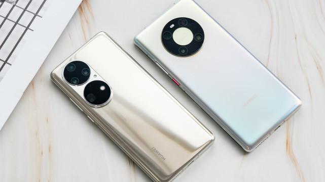 CEO Nhậm Chính Phi: Huawei đặt giá smartphone cao là để các nhà sản xuất trong nước có không gian sống - Ảnh 1.