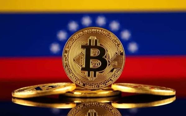 Sân bay Venezuela chấp nhận thanh toán bằng Bitcoin, mở đường cho nền kinh tế tiền số - Ảnh 1.