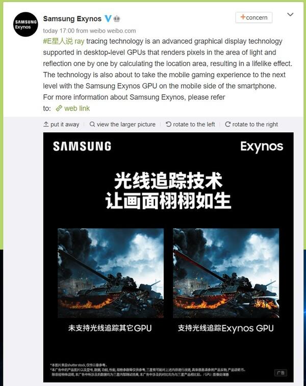 Samsung xác nhận Exynos 2200 hỗ trợ Ray Tracing, hứa hẹn mang đến đồ họa cực đỉnh cho game mobile - Ảnh 1.