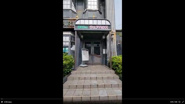 Đẳng cấp quán game ở Nhật: Người chơi trải nghiệm hành trình phiêu lưu ngay từ cửa vào - Ảnh 2.