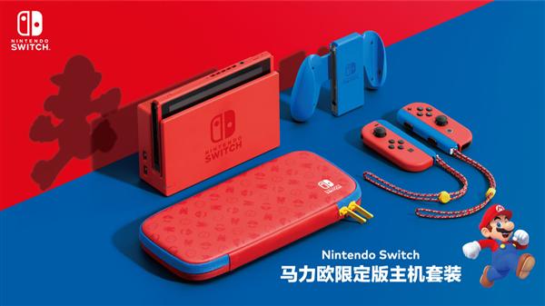 Nintendo Switch phiên bản Super Mario ra mắt: Số lượng giới hạn, giá 7.5 triệu đồng - Ảnh 1.