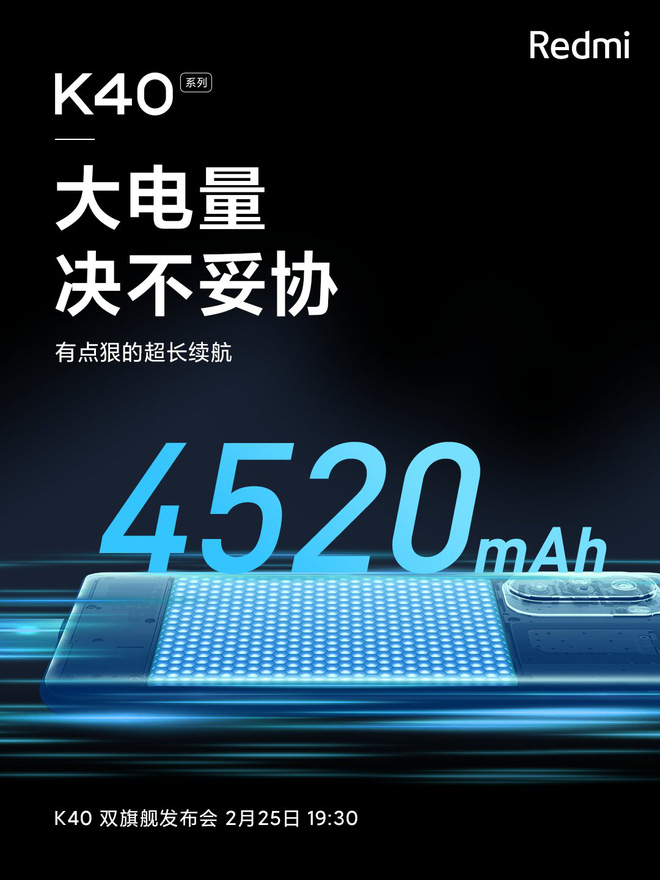 Redmi K40: The same design as Mi 11, the Pro version running Snapdragon 888 chip, upgraded speaker, 4520mAh battery, released on February 25 - Photo 5.