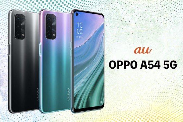 OPPO A54 5G lộ diện: Snapdragon 480, cụm 4 camera 48MP, pin 5000mAh - Ảnh 1.