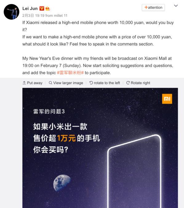 CEO Lei Jun ngầm ám chỉ rằng chiếc smartphone tiếp theo của Xiaomi sẽ có giá lên đến 1.500 USD - Ảnh 2.